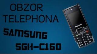 SGH-C160 telefon sharh Samsung