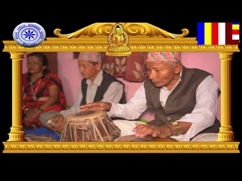 Jenla Gyanmala Bhajan