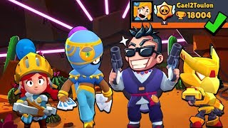 BRAWL STARS - ON PASSE LES 18K TROPHÉES EN BRAWL BALL !! RECORD