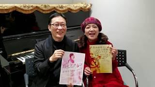 1/18(木) 荒木由美子 meets 小原孝 トーク & ライブ 18:00開場 19:30...