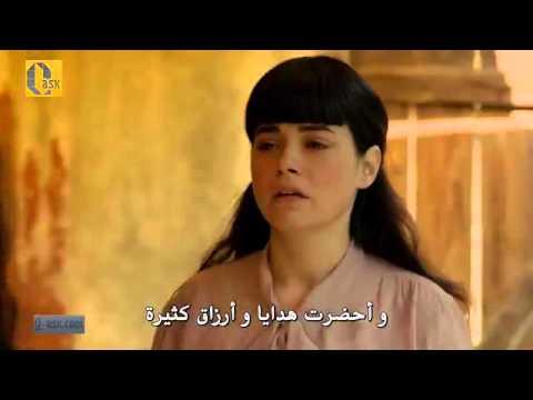 Merhamet 18 Bölüm Narin نارين مسلسل الرحمة