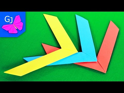 Оригами бумеранг