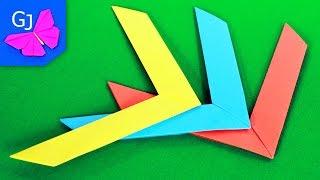 Оригами из бумаги БУМЕРАНГ(Оригами из бумаги БУМЕРАНГ - простая бумажная поделка для веселой игры своими руками. После сборки можно..., 2014-05-10T15:26:39.000Z)