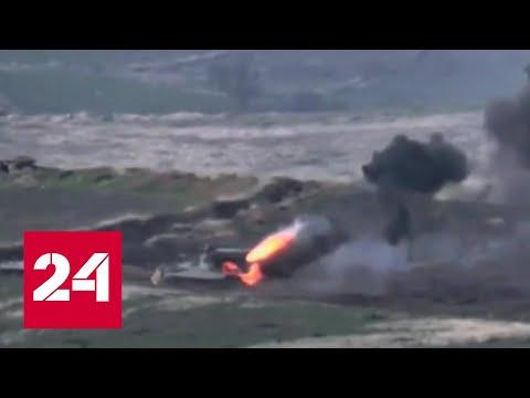 В Россию приехали послы Азербайджана и Армении: в Карабахе началась настоящая война - Россия 24