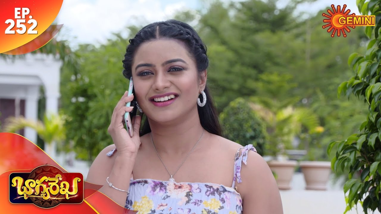 Bhagyarekha - Episode 252 | 6 August 2020 | Gemini TV Serial | Telugu Serial