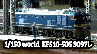 富山機関区 EF510-505 3097レ走行動画です.