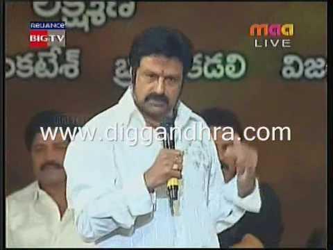 Josh audio function Balayya speech watch at diggandhra com