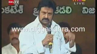 Josh audio function Balayya speech watch at diggandhra com