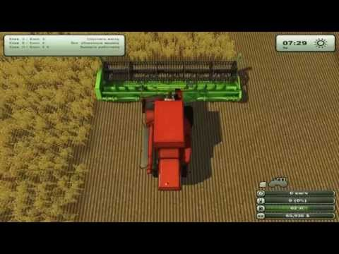 Farming Simulator 2013 ч24 - Ну оочень крутая жатка