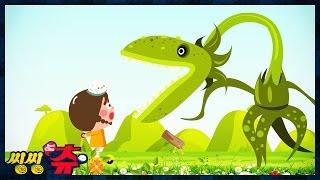 [씽씽츄] #17 식충식물 괴물이 나타났다! 꽃 키우기 무당벌레 나비 요정친구 츄 탐험 모험 키즈 만화 애니메이션