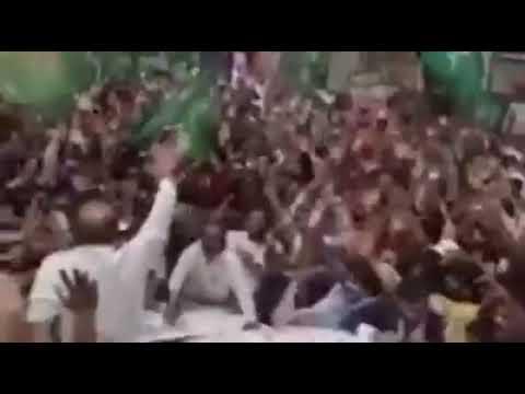 Aye Nawaz Sharif Tu Hamari Jaan Hay