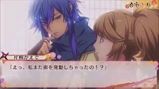 PS4「忍び、恋うつつ ― 万花彩絵巻 ―」プレイムービー4 thumbnail