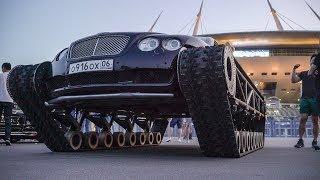 Bentley Ultratank. Первая попытка выехать в город.