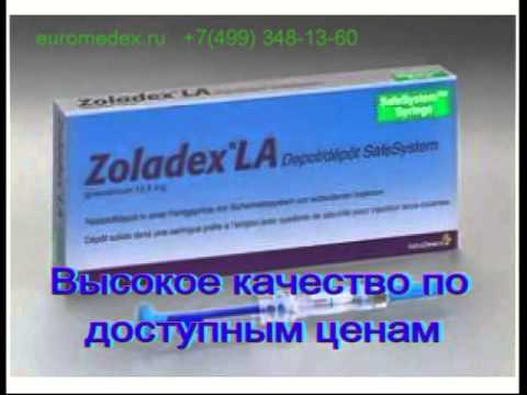 интернет-аптека Еuromedex- доставка лекарств из Европы