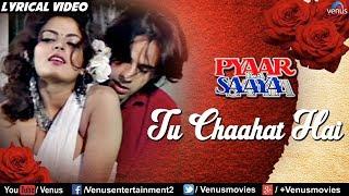 Tu Chahat Hai - Lyrical Video Song   Pyaar Ka Saaya   Latest Bollywood Romantic Songs 2017