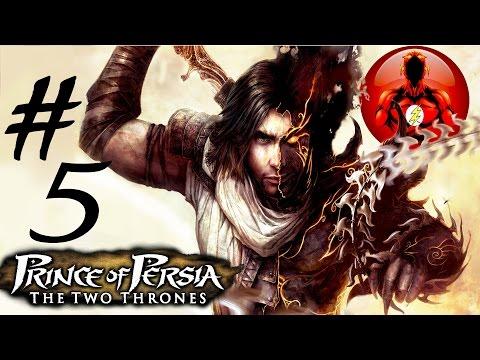 Прохождение Принц Персии Два трона - 15