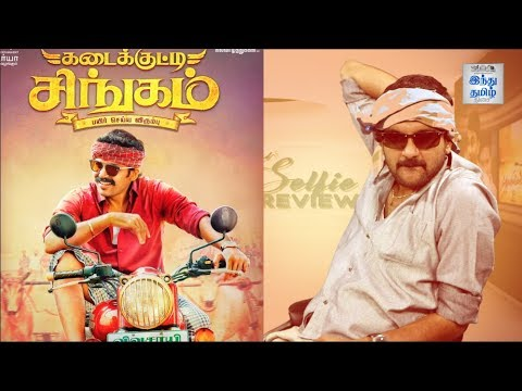 Kadaikutty Singam Review | Karthi | Sathyaraj | Pandiraj | Selfie Review