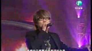 He Cai Renfu & Shaowei [sing1]