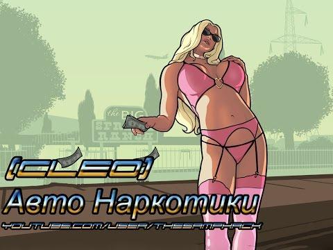 C-HUD by SampHack v.14