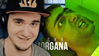Пародия на FATA MORGANA (Oxxxymiron feat Markul) ND Prodaction | Реакция