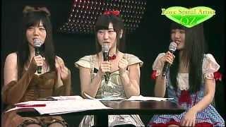 J:COM11chで放送中のアイドル妖怪カワユシ❤ラブスパチャン、3月25日...
