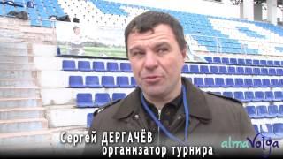 Волгоград. Мини-футбольный турнир на Кубок князя Владимира
