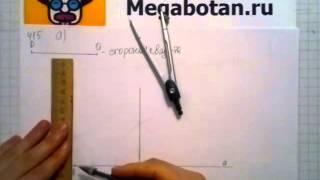 Номер 415 Геометрия 7 9 класс Атанасян