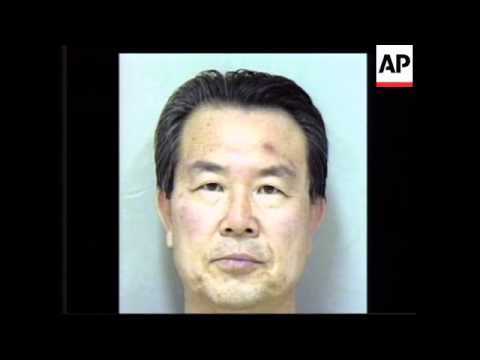 STILL - Lee Seuk-hee may be extradited for embezzlement