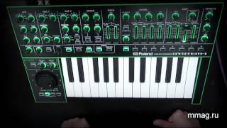 Roland AIRA System 1 - PLUG OUT синтезатор