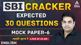 SBI Clerk (Junior Associate) Preparation 2021 : SBI Clerk English Expected 30 Questions Mock Paper 6