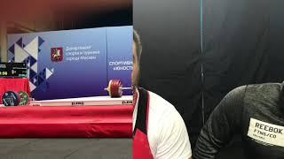 Савчук Антоний - победитель Чемпионата Москвы по тяжелой атлетике 2018