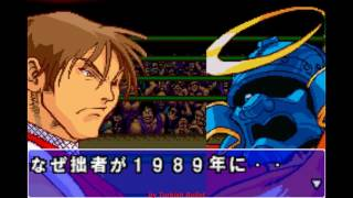 Final Fight One (Japan) (Game Boy Advance) - (Longplay - Zero Guy | Super Hard Difficulty)