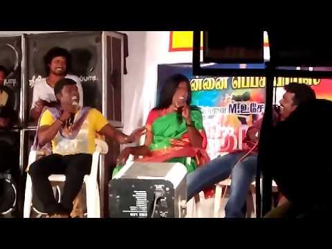 Ennama Ipdi Pandrigalema Full video | Ramar | Vadivel balaji | Thanga Thurai