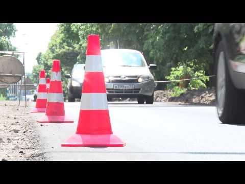 В Заволжском районе Ульяновска ремонтируют улицу Волжскую