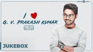i-love-g-v-prakash-kumar-tamil-jukebox