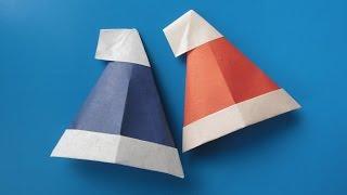 ШАПКА САНТЫ -   Легкое Новогоднее Оригами из Бумаги Своими Руками. Видео урок