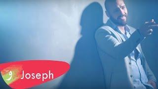 Joseph Attieh - La Tkhallini  /  جوزيف عطية - لا تخليني