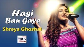 Hasi Ban Gaye | Shreya Ghoshal Live 2019 | Bengali Music Directory