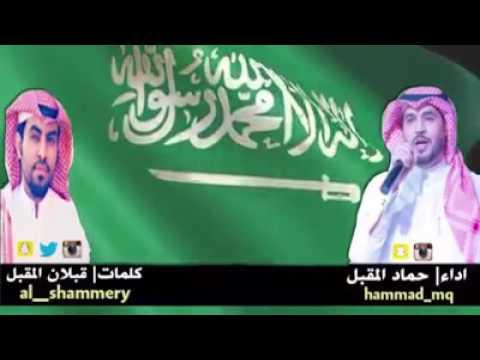 اية انا سعودي شيله بمناسبة اليوم الوطني
