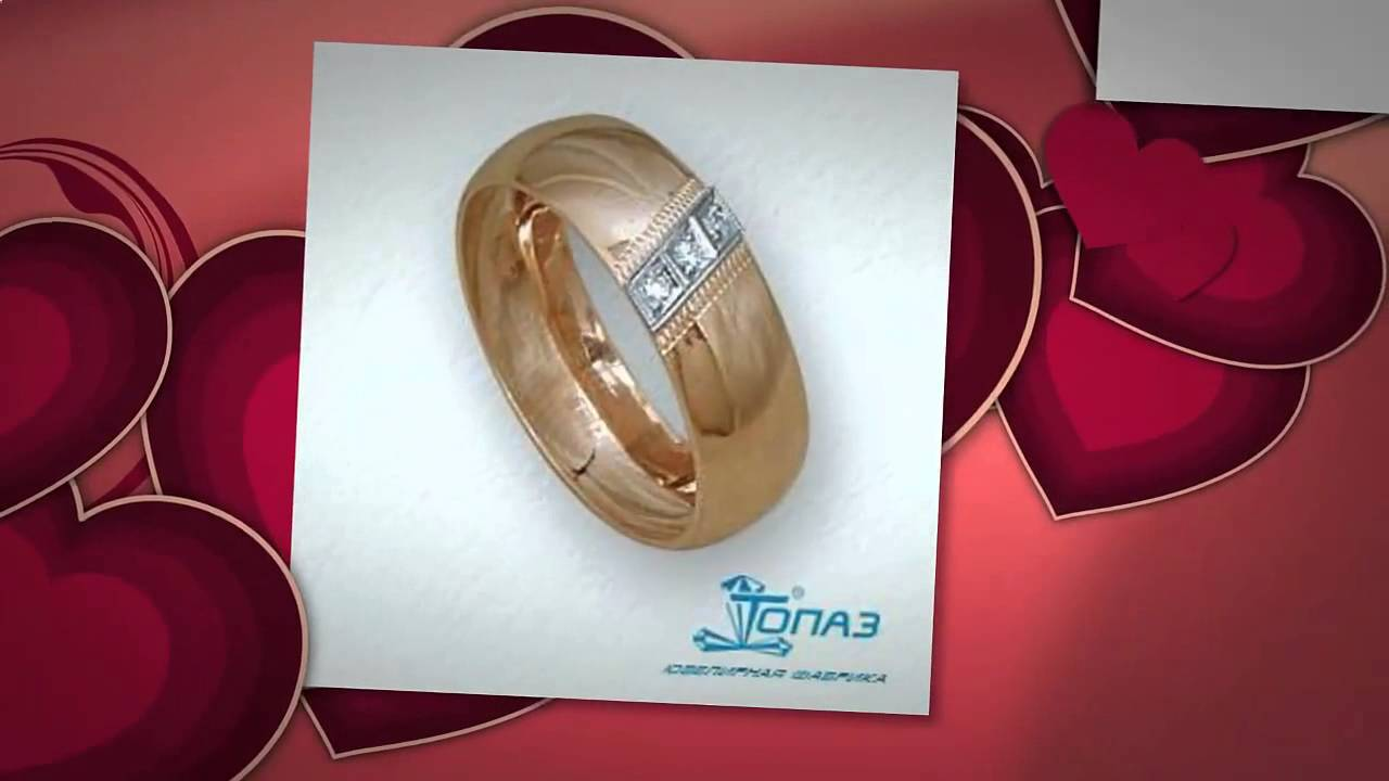 ZBIRD JEWELLERY | Gold wedding rings in Kiev and Ukraine - YouTube