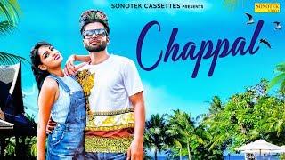 Chappal | Ravish Mehta & Rechal Sharma | Vicky Sandhu | New Haryanvi Song 2019 | Sonotek Music