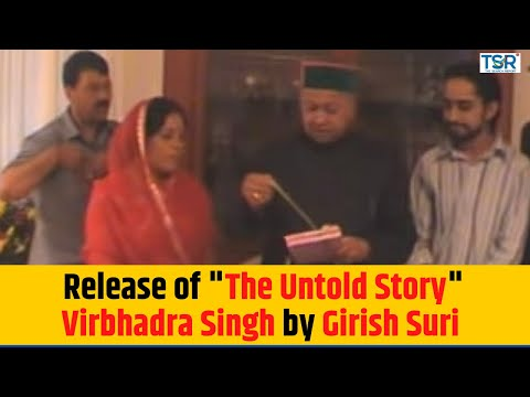 "Release of # The Untold Story # "" Virbhadra Singh by Girish Suri """