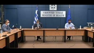 <span class='as_h2'><a href='https://webtv.eklogika.gr/koronoios-ellada-121-nea-kroysmata-kanenas-thanatos' target='_blank' title='Κορονοϊός-Ελλάδα: 121 νέα κρούσματα - Κανένας θάνατος'>Κορονοϊός-Ελλάδα: 121 νέα κρούσματα - Κανένας θάνατος</a></span>