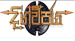 Digvijaya Drama Official HD Sinhala Theme Song Thumbnail