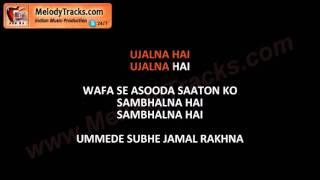 Naye dino ki musafton | Kayal Rakhna | VIDEO Karaoke | Alamgir | Pakistani