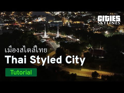 How to Build a Thai Themed City with Palm&39;sTime | International Tutorial | Cities: Skylines