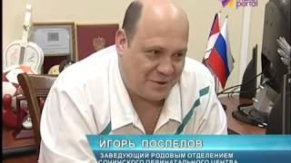 видео В России отмечают День медицинского работника :: Новости :: ТВ Центр