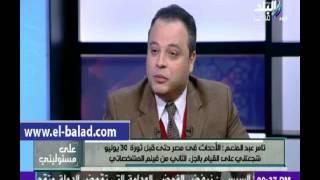 بالفيديو .. تامر عبد المنعم : ' المشخصاتى 2' يتناول أحداث 25 يناير ومرحلة حكم الإخوان حتى 30 يونيو