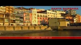 гостиница Санта Барбара Крым, Алушта, Утес(Гостиница Санта Барбара (http://santabarbara.com.ua) - круглогодичный отдых в Крыму, между курортными городами Алуштой..., 2010-11-02T13:18:36.000Z)