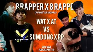 [CPY] 8X8 - WAT X AT vs SUMDONG X PP - [Beat maker - SUPERBKEY$]